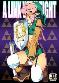 Cover A Link Very Tight