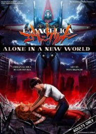Cover Alone In A New World 1